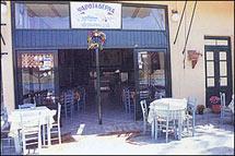 Adonis Fish Taverna  RESTAURANTS IN  Perdika beach