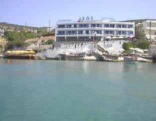 ARGO HOTEL  HOTEL IN  Agia Marina