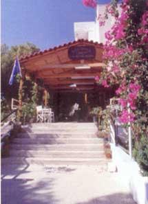 STUDIOS VIKY  HOTEL IN  AG.MARINA